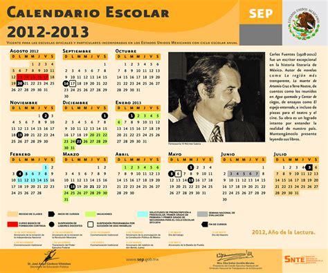 calendario de 2012 finanzas blog calendario escolar 2012 2013 sep blog de formaci 243 n