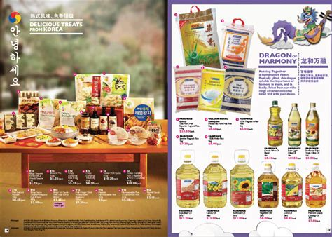 ntuc new year singapore condiments and sauces for your new year cooking feast