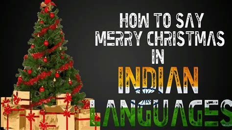 merry christmas  indian languages youtube