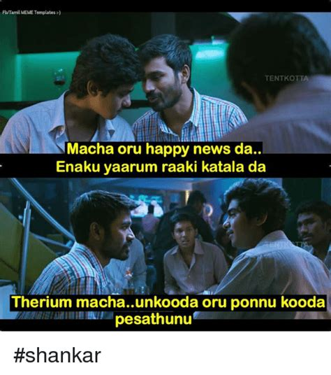 templates for memes in tamil 25 best memes about meme templates meme templates memes