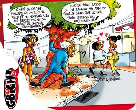 jalousie humour la jalousie des p 232 res lebabi net abidjan c 244 te d ivoire