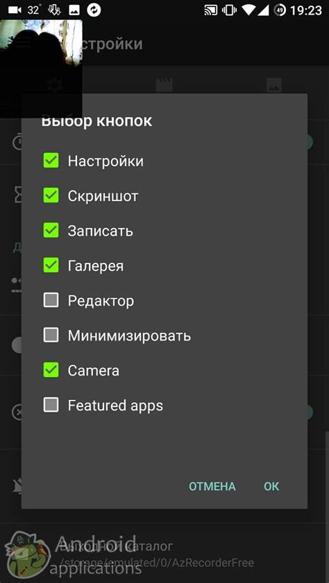 screen recorder for android no root скачать az screen recorder no root на андроид