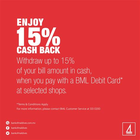 when you make a purchase with a debit card bml launches free back service for bml debit cards
