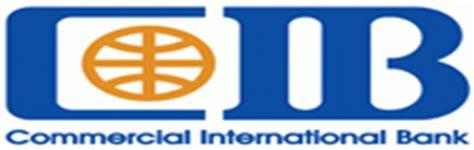 cib international bank دورات التجارة الالكترونية دورات التسويق الالكترونى