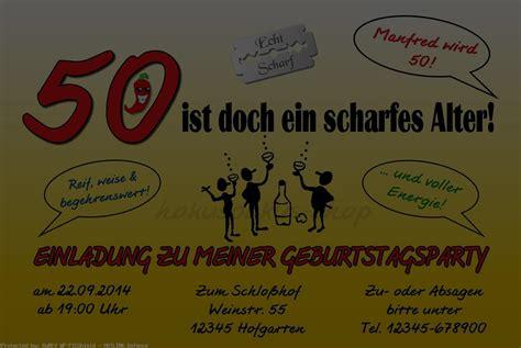 Kostenlose Vorlage Geburtstag Einladung 50 Geburtstag Vorlagen Kostenlos Geburtstag