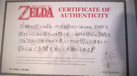 certificate of authenticity autograph template guides certificate master list dungeon