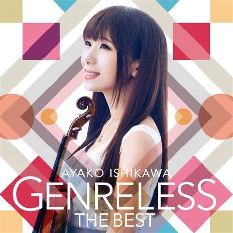 ayako ishikawa genreless   flac mp  cd jpflac