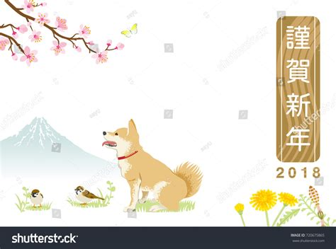 new year japan 2018 new year in japan 2018 28 images new years card japan