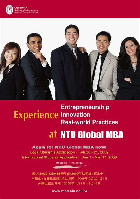 Ntu Mba Admission by Ntu Global Mba 2009
