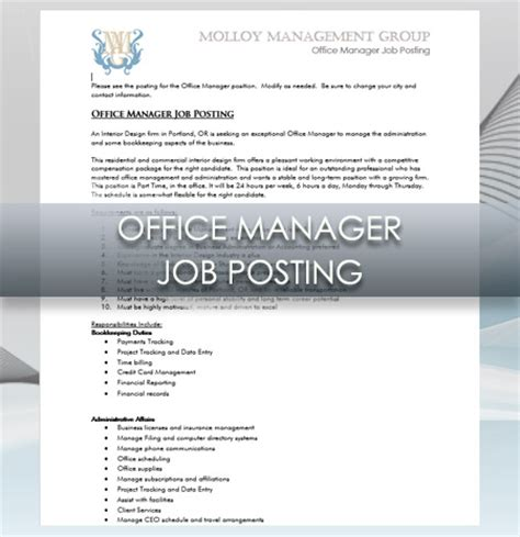 design management job opportunities interior design business office manager job posting
