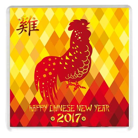 new year gift ideas uk new year 2017 year of the rooster drinks coaster