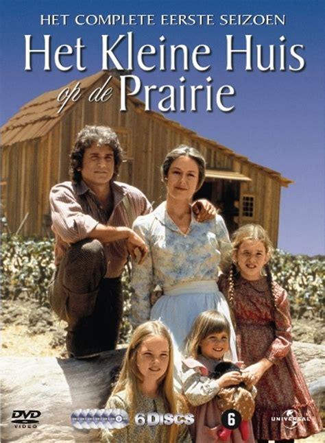 kleine huis op de prairie boeken bol kleine huis op de prairie seizoen 1 luxe