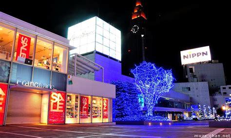 Shinzuku 4 Speed start of winter illuminations in japan