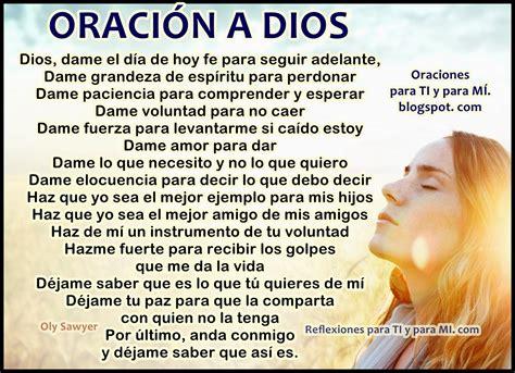 imagenes de dios con oraciones oraciones para ti y para m 205 oraci 211 n a dios