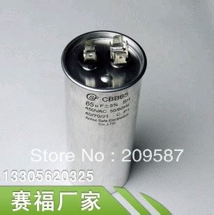 home ac start capacitor ac motor capacitor air conditioner compressor start capacitor cbb65 450vac 65uf in fuses from
