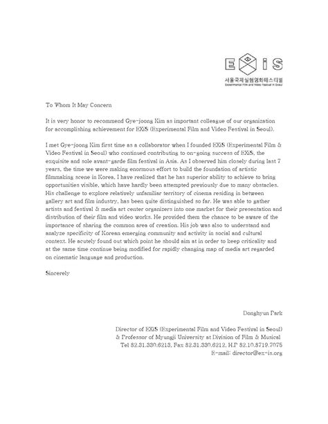 Recommendation Letter Wiki Eb1 Letter Of Recommendation Sle Ideas Eb1a Recommendation Letter Sle Image Collections