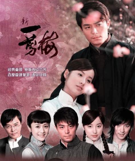 film terbaru wallace huo wallace huo movies actor singer taiwan