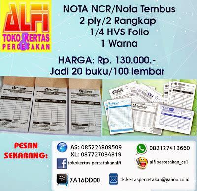 Nota Harga Toko nota tembus murah alfi toko kertas dan percetakan