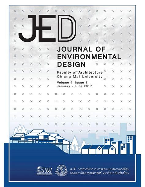 environment design guide journal วารสารว ชาการ การออกแบบสภาพแวดล อม journal of