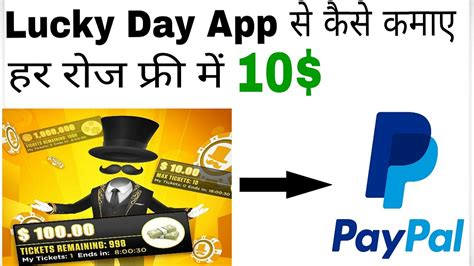 Best Win Money Apps - lucky day app win free real money everyday best money making app december 2016