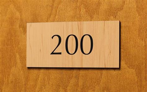 room number office suite room signs