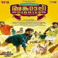 download mp3 from vimanam take off song malayalam movie mp3 songs download 2017