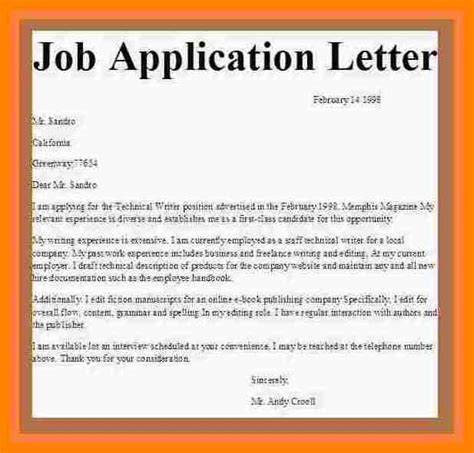 11 how to write a application letter new