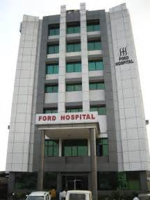 Ford Hospital Ford Hospital And Research Centre Wikiwand