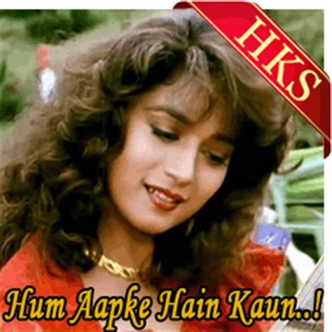 hum apke hain kaun song samdhi samdhan mp3 karaoke songs