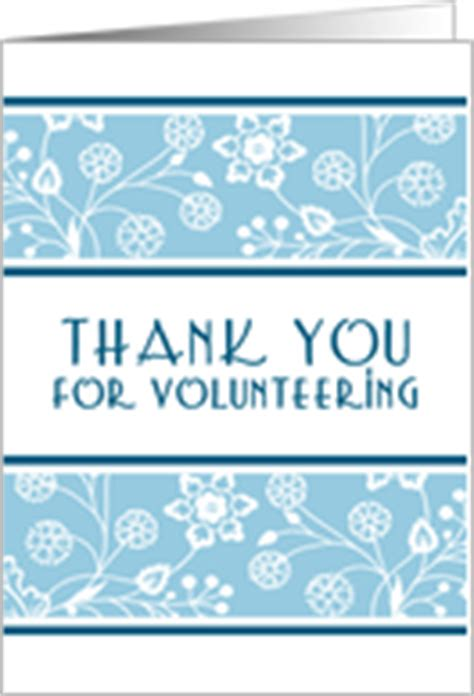 volunteer card template volunteer thank you cards from greeting card universe