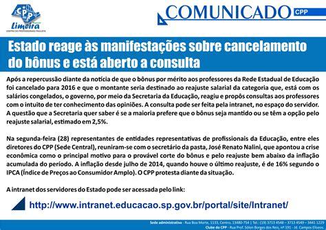 bonus merito dos professores 2016 comunicado estado reage 224 s manifesta 231 245 es sobre