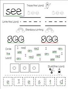 free printable worksheets for kindergarten sight words