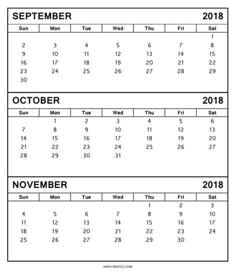 printable calendar 2015 september october november sep oct nov 2018 calendar shoot design