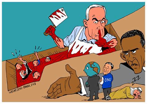 Obama Disturb rt do not disturb netanyahu and barackobama at