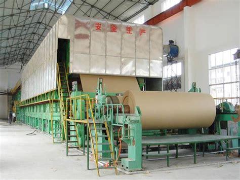 Kraft Paper Machine - kraft paper machine supplier and manufacturer