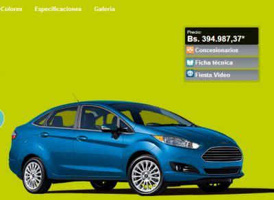 Ford Y Chevrolet Publicaron Lista De Precios De Vehculos En La Web | ford y chevrolet publicaron lista de precios de veh 237 culos