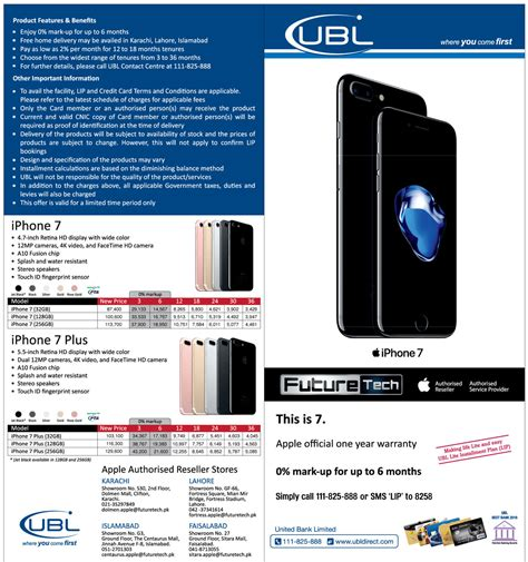 ubl  offers iphone      installment plans  pakistan tech prolonged