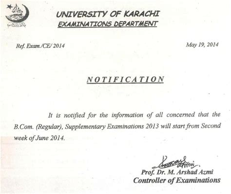 f a supplementary result 2016 awkum date sheet 2016 masters ba bsc b m