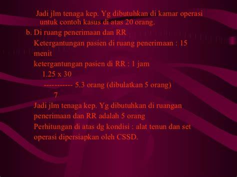 format askep kamar operasi 1 manajemen askep di rs