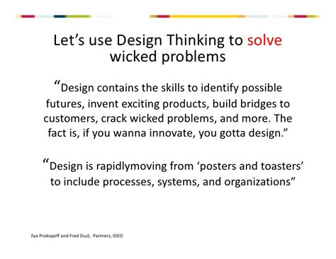 design thinking wicked problems authentic brands design thinking and wicked problems