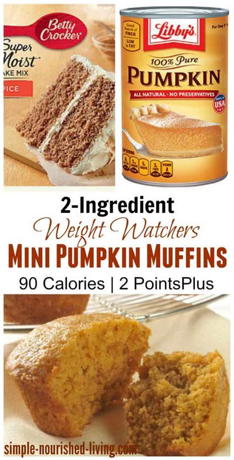 weight watchers pumpkin cake recipe weight watchers pumpkin spice cake mix muffins recipe