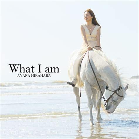 what am i 平原綾香 what i am 初回盤 universal japan