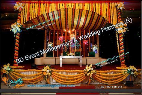 Wedding holud stage decoration , Dhaka ,Bangladesh , BD