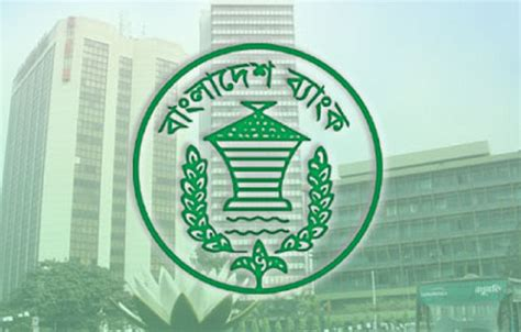 bankladesh bank bangladesh bank want to use reserve money to investment