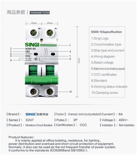 Mcb 10 A Mini Circuit Breaker Cb Sekering Otomatis 10 Schnei T1310 3 electric mcb size single pole 3p n 10 circuit breaker
