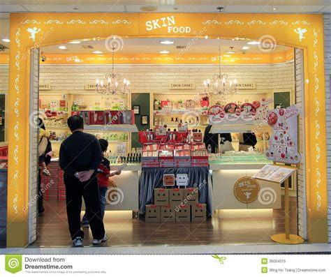 Shoo Skin Food skin food shop in hong kong editorial image image 36004015