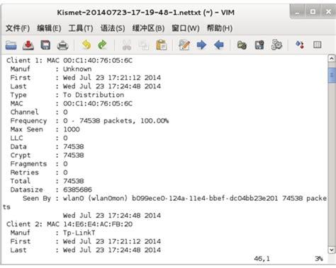 kali linux kismet tutorial kali linux无线网络嗅探工具kismet tyrantmaster 博客园