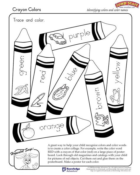 Color Word Worksheets by Quot Crayon Colors Quot Kindergarten Coloring Worksheets