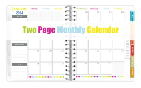 page monthly calendar sweet paper trail