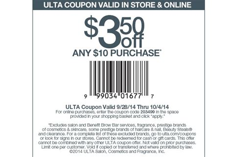 ulta bareminerals coupon printable ulta beauty coupon 2017 2018 best cars reviews